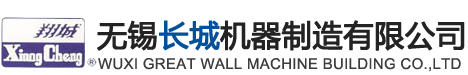 Nanchang Dezheng Industrial Co., Ltd.